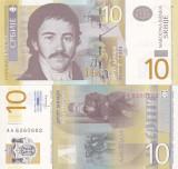 SERBIA 10 dinara 2013 UNC!!!