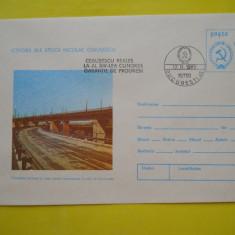 HOPCT PLIC 639 PODUL DUNARE CERNAVODA/CTITORII NICOLAE CEAUSESCU-NECIRCULAT