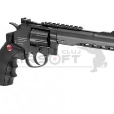 Replica Ruger SuperHawk 6i CO2 arma airsoft pusca pistol aer comprimat sniper shotgun