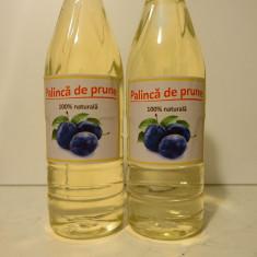 Vand palinca(tuica) de prune invechita