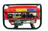 Generator curent pe benzina 2500W 4CP, Generatoare cu automatizare