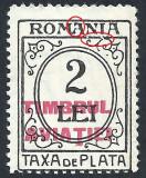 Cumpara ieftin VARIETATE--TAXA DE PLATA / TIMBRUL AVIATIEI -1931 MNH