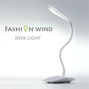 Microfon GSM sub form? de lamp? de birou cu luminozitate ridicat?, reglabil? pe 3 niveluri