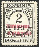 Cumpara ieftin EROARE-VARIETATE DUBLU TIPAR -ROMANIA -TAXA DE PLATA--1931 MNH
