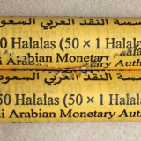 100 Monede 1 Halala, 2016, ARABIA SAUDITA, UNC
