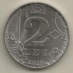 MOLDOVA 2 LEI 2018 [01] UNC, din fisic, Europa, Fier