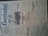 Ziare vechi - Cuvantul - Nr. 2840, 21 mar 1933, 4 pag, Editie Speciala