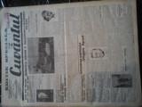 Ziare vechi - Cuvantul - Nr. 2770, 10 ian 1933, 4 pag, Editie Speciala