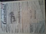 Ziare vechi - Cuvantul - Nr. 2812, 21 feb 1933, 4 pag, Editie Speciala