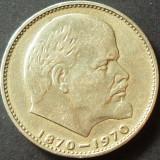 Moneda comemorativa 1 RUBLA- URSS, anul 1970  *cod 712, Europa
