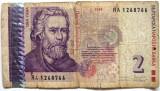 BACNOTE  BULGARIA  , 2 LEVA 1999 , CIRCULATA