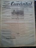 Ziare vechi - Cuvantul - Nr. 2808, 17 feb 1933, 8 pag, Grave tulburari comuniste