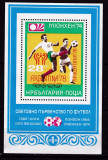 Bulgaria 1978  sport  fotbal  MI  bl.76   MNH  w50, Nestampilat
