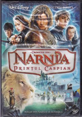 Cronicile din Narnia - Prințul Caspian foto