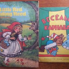 Lot 4 carti de colorat vintage / C58P - Carte de colorat