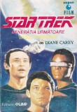 Star Trek Vasul Fantomă