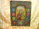 Icoana crestin ortodoxa arhaica Maica Domnului si Pruncul Iisus veche