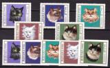 Manama 1968  fauna  pisici  MI 107-111 dant.si nedant.   MNH  w50