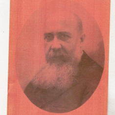Bnk cp Nicolae Iorga - carte postala necirculata