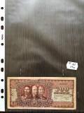 Bancnota romaneasca veche de colectie cinci sute lei 1949 15 octombrie