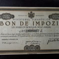 Bon de impozit 10000 lei 1933 - semnatura Madgearu - Nominal Rar - piesa Rara