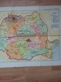 Harta fizica si administrativa (pe raioane) a Republicii Socialiste Romania