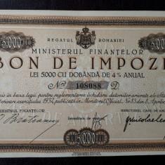 Bon de impozit 5000 lei 1933 - semnatura Bratianu - Rar