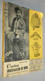 Cartea tricotajelor de mana - Martha M. Recht