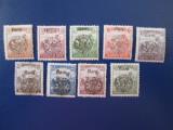 1919ROMANIA ORADEA SERIE NEUZATA, Nestampilat