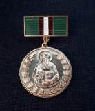 Insigna Sf. Vasile cel Mare