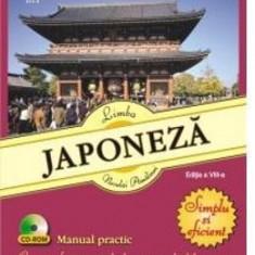 Limba Japoneza + CD. Simplu si eficient ed.8 - Neculai Amalinei - Carte in alte limbi straine