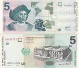 El Salvador 5 Colones 01.06.1998 UNC