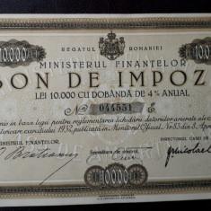 Bon de impozit 10000 lei 1933 - semnatura Bratianu - Nominal Rar - piesa Rara