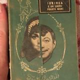 Iubirea e un lucru foarte mare - Ion Baiesu 1967