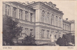 SCOALA REGALA CHISINAU MOLDOVA., Rusia, Circulata, Fotografie