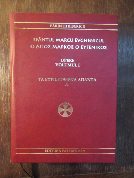 Opere vol. 1 - Sfantul Marcu Evghenicul foto mare