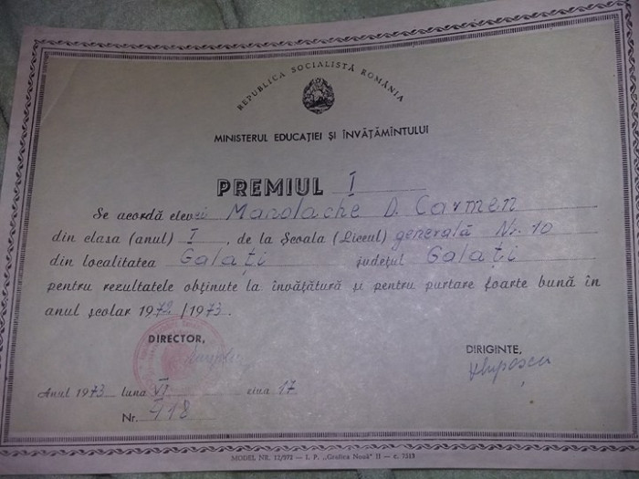 PREMIUL 1,Scoala Generala nr.10 Galati,1973,Republica Socialista ROMANIA,T.GRAT