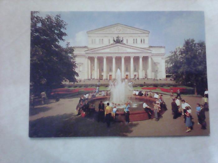 C.P - Radio Moscova , circulata foto mare