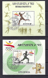 KOREA 1992 – ATLETISM OLIMPIADA BARCELONA, colite stampilate TR120