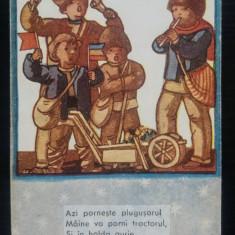 Carte postala Plugusorul, colindatori