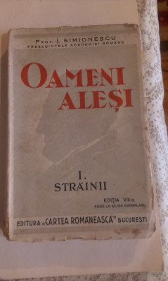 OAMENI  ALESI , VOL.1. foto