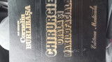 Corneliu Burlibasa ( sub redacția ) - Chirurgie orală și maxilofaciala - 1999, Alta editura