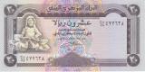 Bancnota Yemen 20 Riali (1995) - P25 UNC