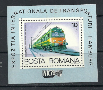 ROMANIA 1979 – LOCOMOTIVA ELECTRICA, colita nestampilata TR123 foto
