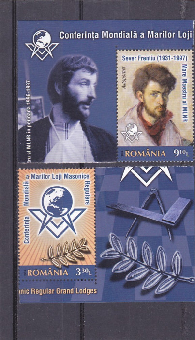 CONFERINTA MONDIALA  A LOJI MASONICE,SERIE + MARGINE,2014,neuzata ,MNH ROMANIA