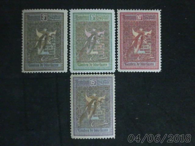 "ROMANIA  -  ""INGERII"" , 1906 , MNH"