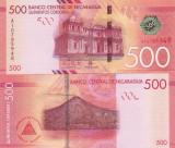Nicaragua 500 Cordobas 2014 UNC