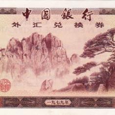 CHINA 5 yuan 1979 (Foreign Exchange Certificates) XF!!! - bancnota asia