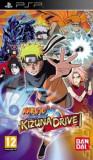Naruto Shippuden Kizuna Drive (PSP), Namco Bandai Games