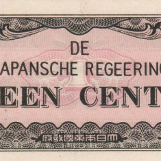 NETHERLANDS INDIES 1 cent 1942 XF+++!!! - bancnota asia